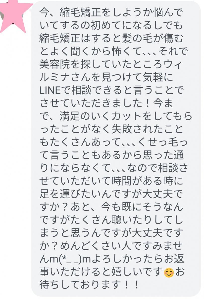 Screenshot_20210430_164113_com.linecorp.lineoa